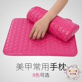 美甲手枕套裝墊桌墊高檔墊子手墊歐式舒適小奢華可拆洗靠枕頭全套