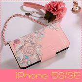 【萌萌噠】iPhone 5S/SE  韓國立體五彩玫瑰保護套 帶掛鍊側翻皮套 支架插卡 錢包式手機殼