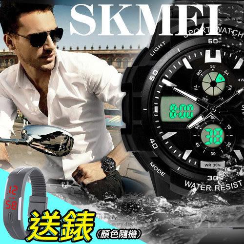 男女對錶 LED電子雙顯錶 多功能運動大錶盤 5ATM/50米防水 ☆匠子工坊☆【UK0005】