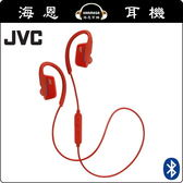 【海恩數位】日本 JVC HA-EC600BT 藍芽運動型耳機好收納的磁扣式設計 紅色