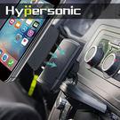 (善用音響CD孔,讓玻璃淨空) Hypersonic HPA585 磁吸式汽車CD孔手機支架 (適用6吋內)
