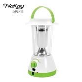 Nakay LED充電式露營燈 NPL-11