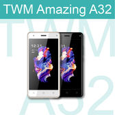 TWM Amazing A32 4G LTE 5吋 智慧型手機 金色 空機價