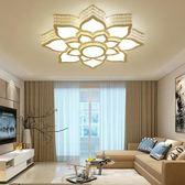 LED吸頂燈溫馨臥室燈創意餐廳吊燈具圓形現代簡約家用客廳燈1.2米 英雄聯盟igo