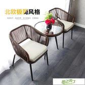 戶外藤椅陽台桌椅組合高茶几現代簡約三件式室外創意休閒戶外桌椅新年鉅惠