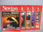 【書寶二手書T1/雜誌期刊_QEL】牛頓_238~242期間_共5本合售_奇蹟的大地-坦尚尼亞