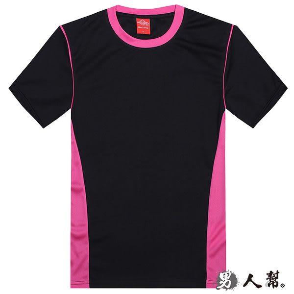 【男人幫】T1186*抗UV【撞色拚接短袖快乾吸溼排汗衫 】激廋款,三鐵,慢跑,單車專用款