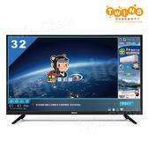 禾聯HERAN 32吋HD液晶顯示器/電視+視訊盒(HF-32EA3-MD3-F07)