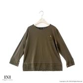 【INI】美麗氛圍、A字剪裁拼接布蕾絲長袖上衣.綠色