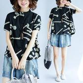 棉麻 幾何風印花襯衫上衣-大尺碼 獨具衣格