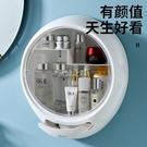 壁掛式化妝品收納盒衛生間洗手間置物架掛墻免打孔墻壁掛式洗漱臺