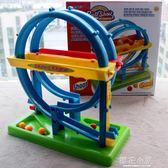 兒童玩具3-6周歲7歲男孩子4女孩5男童8益智力拼圖10歲9生日禮物12『櫻花小屋』