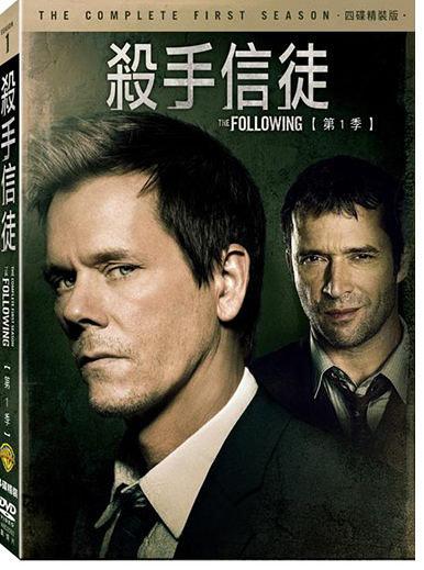 殺手信徒 第1季 DVD The Following 免運 (購潮8)