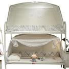 學生宿舍 蒙古包蚊帳 寢室上鋪下鋪防紋賬...