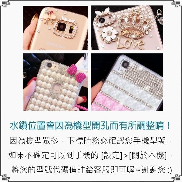三星 A52 S20 FE M11 A71 A51 Note10+ S10+ A80 A50 A70 A60 A30 S9+ Note9 手機殼 水鑽殼 手工貼鑽 訂製邊框彩鑽