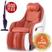 ⦿超贈點五倍送⦿ tokuyo Mini玩美椅PLUS TC-292(四色選) ※ 送【伊萊克斯】無線直立吸塵器 (市價$4990)