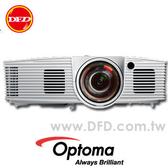 現貨 Optoma 投影機 RW330ST WXGA短焦商務投影機 公司貨