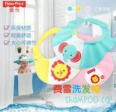 寶寶洗頭帽防潑水護耳浴帽兒童洗帽嬰兒洗頭神器洗澡帽可調節 強勢回歸 降價三天