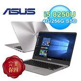 ASUS UX410UF-0043A8250U 14吋超薄邊框筆電 石英灰【全品牌送藍芽喇叭】