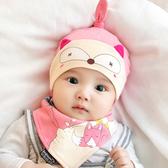 嬰兒帽子 0-3-6-12月嬰幼兒男女寶寶帽子新生嬰兒胎帽春 麥琪