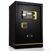 全能保險櫃家用小型床頭衣櫃密碼保險箱辦公大型防盜60高保險櫃 卡布奇諾