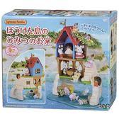 《 森林家族 - 日版 》探險島小屋  ╭★ JOYBUS玩具百貨