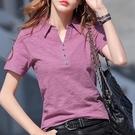 2021夏裝新款韓版竹節棉短袖T恤女寬鬆翻領打底衫體恤polo衫上衣 果果輕時尚