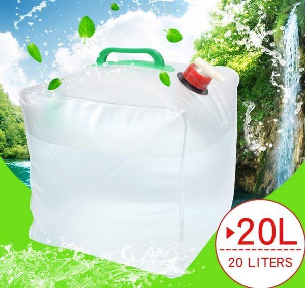 【SG239】20L儲水桶 戶外20L大容量便攜式儲水容器水壺PVC塑料水桶野營裝備用品