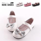 [Here Shoes]零碼 29 (童鞋25-30) MIT台灣製 皮質鞋面 金蔥亮粉蝴蝶結 平底休閒鞋 瑪莉珍鞋─AN2106