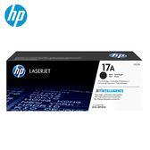 HP CF217A 黑色碳粉匣(17A)