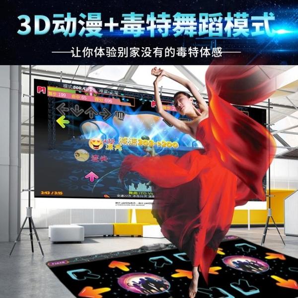 全舞行4K跳舞毯電腦電視兩用接口跳舞機家用跑步游戲體感雙人無線
