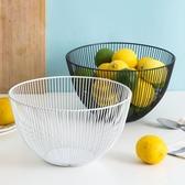 果盤 鐵藝現代水果籃簡約鏤空水果收納籃創意客廳瀝水果盤家用茶幾果盆