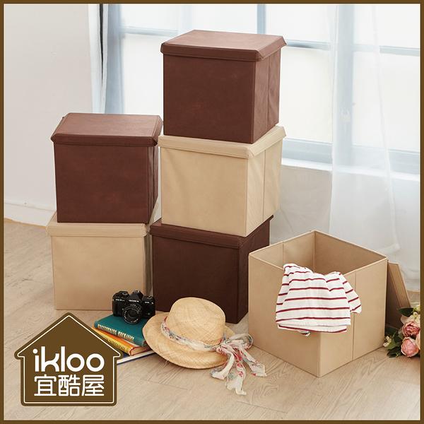 【ikloo】可折疊不織布收納箱/收納盒(3入組)