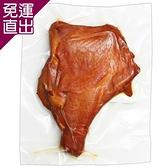 美雅 傳統蔗燻鴨腿 2包【免運直出】