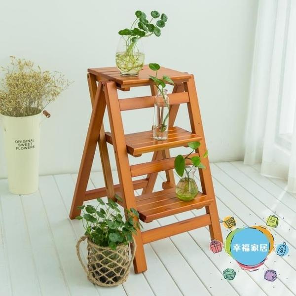 梯子 免安裝家用多功能折疊人字梯子家用創意折疊椅子室內梯凳兩用實木 XW