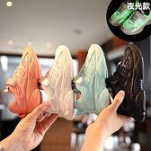 女童運動鞋兒童鞋子男童夜光鞋2021年春季新款中大童寶寶老爹鞋潮 幸福第一站