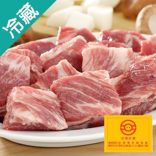 【台灣珍豬】豬小排 (1台斤±5%/盒)【愛買冷藏】