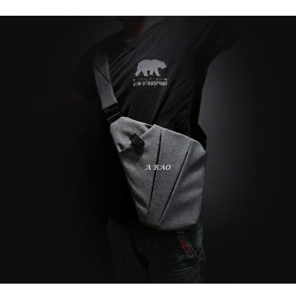 槍包 超薄貼身收納包 槍包 單肩背包 斜背包 收納包 多功能收納包 防盜包 公事包 後背包