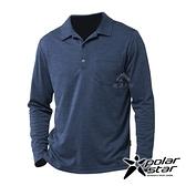 【PolarStar】男 吸排抗UV POLO衫『寶藍』P20253 上衣 休閒 戶外 登山 吸濕排汗 透氣 長袖