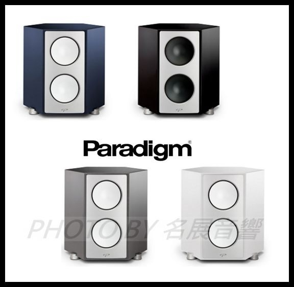 全新 旗艦系列款 加拿大 Paradigm Persona SUB 重低音喇叭/支