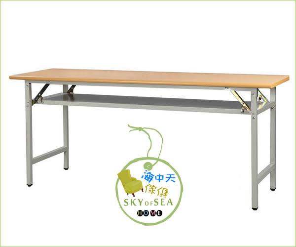 {{ 海中天時尚傢俱 }} C10  摩登時尚 會議桌系列 082-30  環保塑鋼會議桌