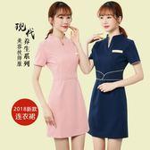 美容師工作服連身裙短袖美容院服裝顯瘦服裝女大碼「伊衫風尚」