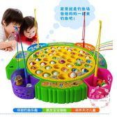兒童電動釣魚玩具 女童男孩寶寶早教益智力