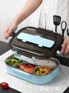 保溫飯盒 上班族飯盒高中學生食堂分格1人便攜不銹鋼防燙保溫便當餐盒女