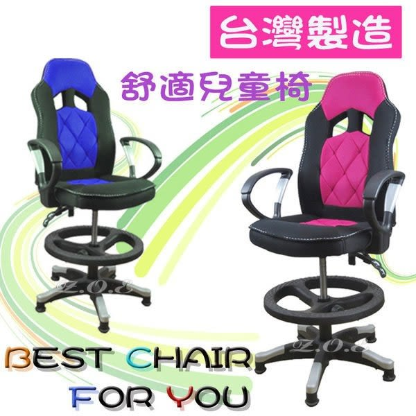 【 IS空間美學】小型賽車手-兒童椅