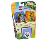 【LEGO樂高】FRIENDS 叢林秘密寶盒 安德里亞  #41434