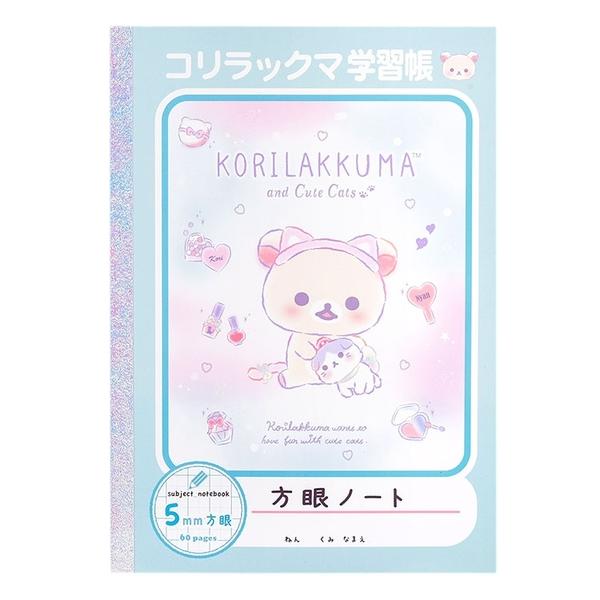 SAN-X Rilakkuma B5 膠裝方眼筆記本 5mm 小白熊 貓咪 藍綠_XS77775