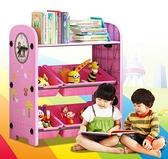 兒童玩具收納架玩具架子置物架多層超大容量儲物櫃整理架兒童收納QM 向日葵