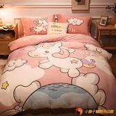 珊瑚絨床罩四件套加絨雙面法蘭絨秋冬季被套床單【小獅子】