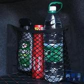 2個裝 汽车后备箱网兜收纳置物袋整理固定支架用品【英賽德3C數碼館】